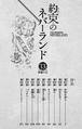Volume 13 Table of Contents