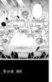 Chapter 30 Clean