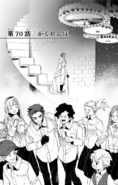Chapter 70 Clean