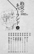 Volume 2 Table of Contents
