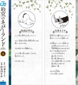 Volume 4 Spine and Authors Comments