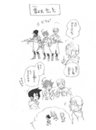 Volume 19 extra page 4