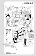 Volume 16 extra page 2