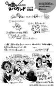 The Parodied Jokeland page 13