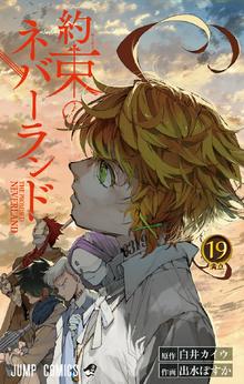 Volume 19.png