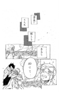 Volume 18 extra page 2