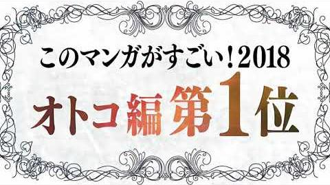 The Promised Neverland Anime Japanese Seiyuu PV