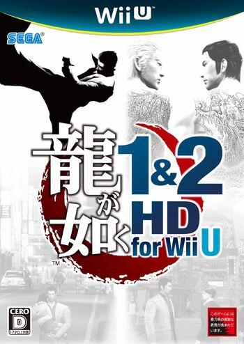 Wii U (JP - HD)