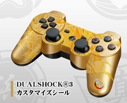 Yakuza 5 PS3 Controller