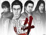 Yakuza 4 Original Soundtrack
