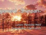 Judgement -Shinpan-