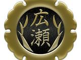 Hirose Family