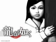 Wallpaper2 yakuza 8386469247 o