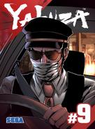 Yakuza-the-ties-that-bind-part-1-cover