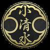 Koshimizubadgey6.png