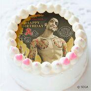 Majima-Birthday-Cake