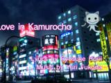 Pure Love in Kamurocho