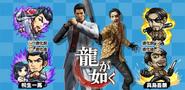 Kiryu and Majima in Kyoutou Kotoba RPG Kotodaman