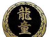 Ryudo Clan