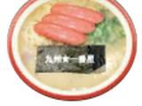 Kyushu No. 1 Star