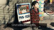 Arakure Quest 3
