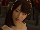 Akari Natsukawa