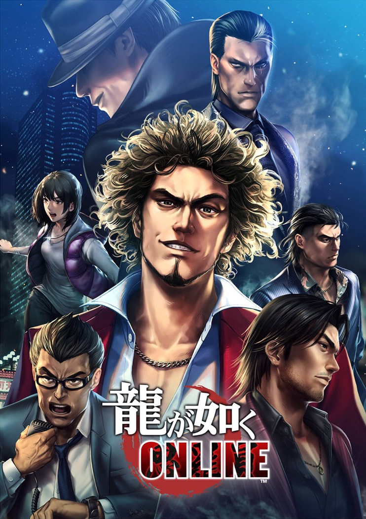 Category Game Cover Images Yakuza Wiki Fandom