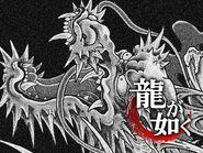 Wallpaper4 yakuza 8387554544 o