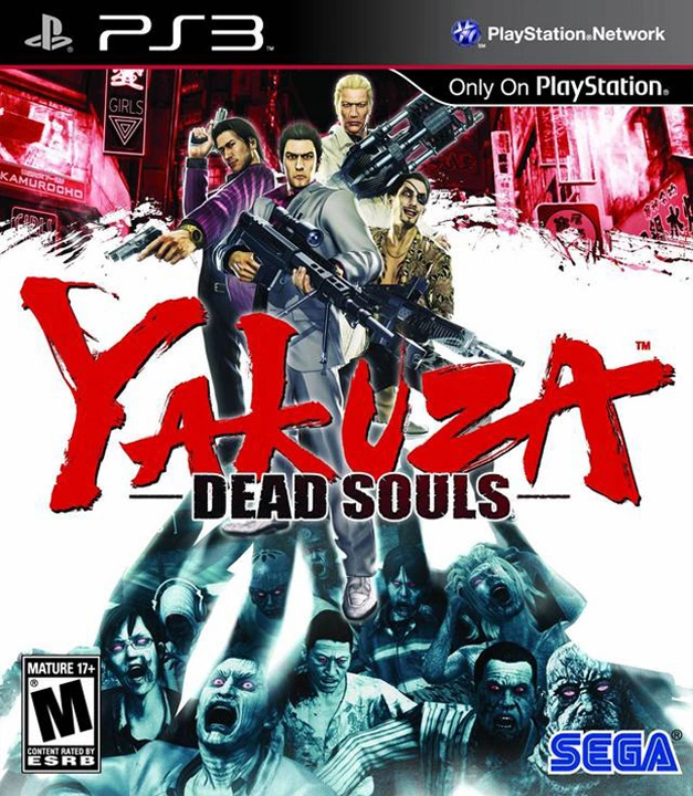 Yakuza Dead Souls Yakuza Wiki Fandom