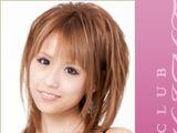 Erika Mizushima