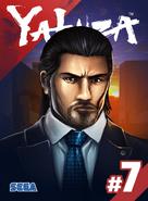 Yakuza-the-dragons-protege-cover