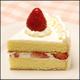 Y5 FD CAK Cake.png