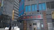 Y5karaokekantsukimino