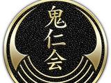 Kijin Clan