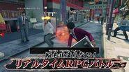 PS4専用ソフト『龍が如く7 光と闇の行方』ゲームトレイラー