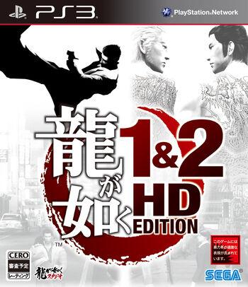 PS3 (JP - HD)