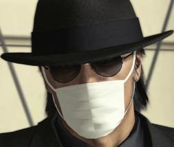 The shady masked man