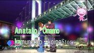 Yakuza 4- Karaoke Pure Love in Kamurocho (Akiyama & Erena)