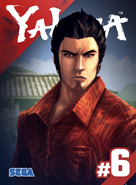 Yakuza-days-gone-by-cover