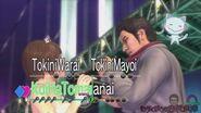 Yakuza Dead Souls- Karaoke Pure Love in Kamurocho (Kiryu & Miyabi)