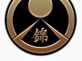 Nishikiyama Family