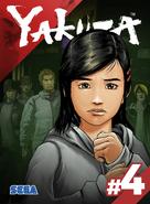 Yakuza-a-twist-of-fate-cover