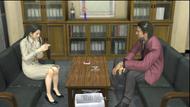Yasuko and Akiyama.png