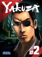 Yakuza-showdown-at-serena-cover