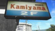 Y3workskamiyama