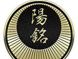 Yomei Alliance