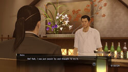 Komian's Chef 2.jpg