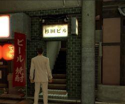 Sugita Building.jpg