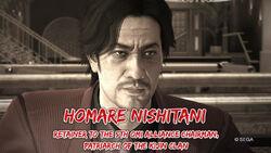 Homare Nishitani.jpg