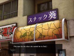 Aoi.jpg
